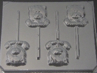 619 Lion Face Chocolate or Hard Candy Lollipop Mold