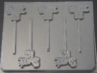 8514 Sweet 16 Chocolate or Hard Candy Lollipop Mold